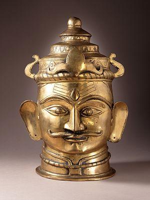 Mukhalinga - Image: Shivalinga LACMA AC1995.220.1