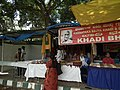 Shop selling from Lalbagh flower show Aug 2013 8661.JPG