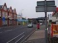Shops on Kingston Hill - geograph.org.uk - 1110210.jpg