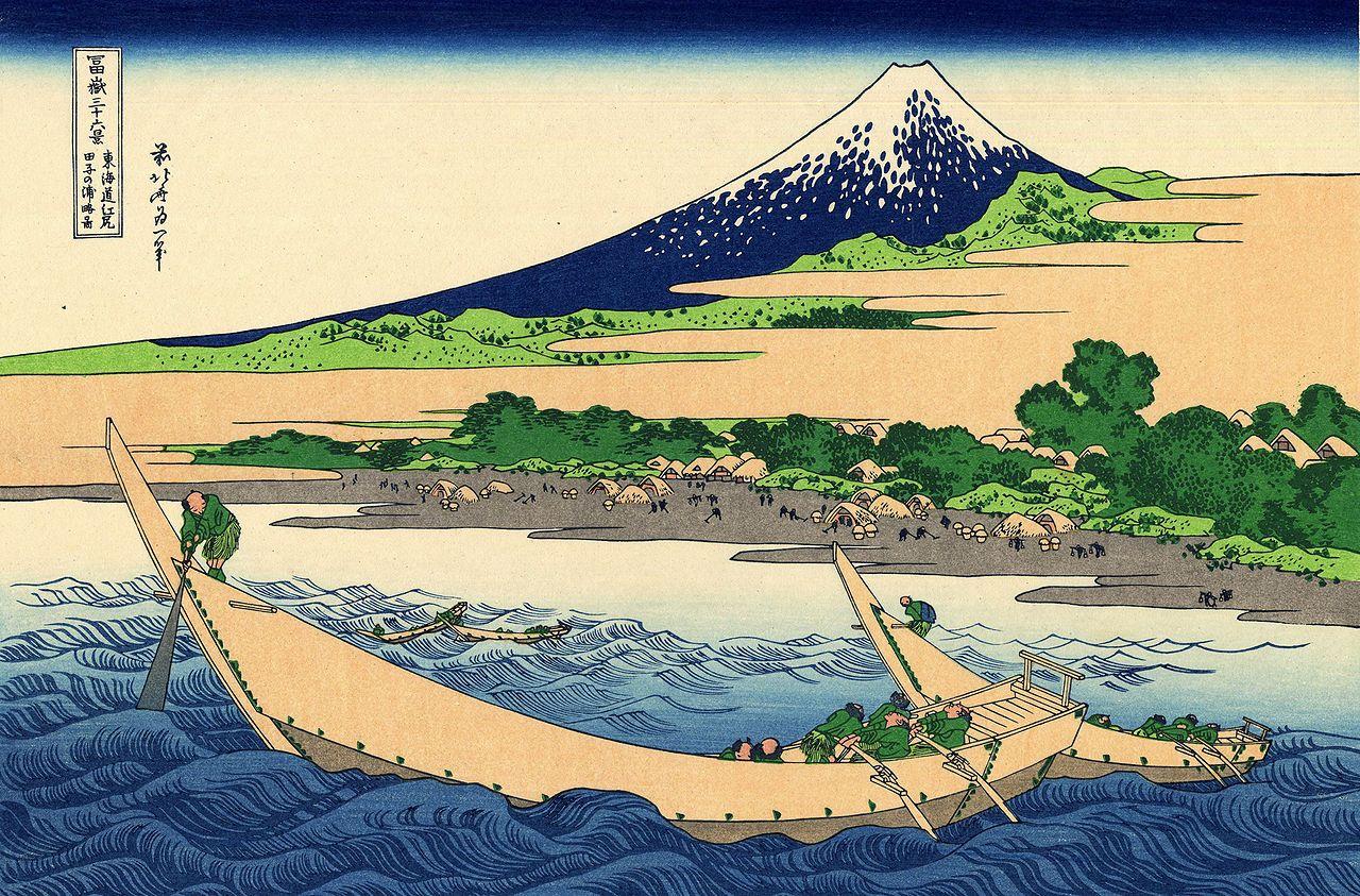 富嶽の画像 p1_32