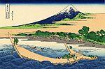 Hokusai, côte de la baie de Tago, Ejiri dans la région de Tōkaidō