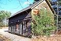 Short Falls station (2), November 2006.jpg