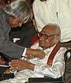 Shri Dakshinamurthy Pillai (Nadaswaram Vidwan), receiving Padma Shri, in 2007 (cropped).jpg