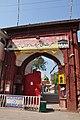 Shrine of Hazrat Maddho Lal Hussain 13.jpg