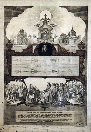 Secondo Pia - A poster advertising the 1898 exhibition of the shroud in Turin. Secondo Pia's photograph was taken too late to be included in the poster. The image on the poster includes a painted face, not obtained from Pia's photograph.
