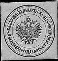 Siegelmarke K.K. Bezirkshauptmannschaft in Melnik W0322960.jpg