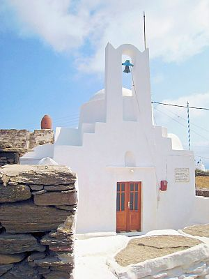 A church on the Greek island Sifnos.