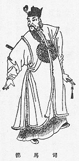 Chinese general, politician and regent