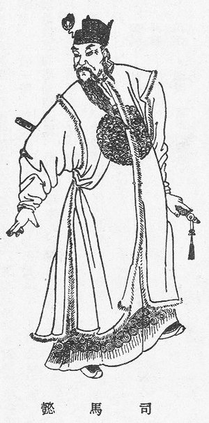 Sima Yi - A Qing dynasty illustration of Sima Yi