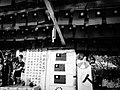 Snapshot, Jungli, Taoyuan, Taiwan, 隨拍, 張老旺國旗屋, 張老旺, 國旗屋, 中壢, 桃園, 台灣 (15079326516).jpg