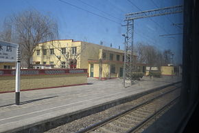 Songlindian Railway Station (20160310134116).jpg