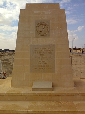El Alamein - Image: South African Memorial El Alamein