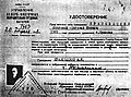 Soviet NKVD ticket for Polish prisoner released from Kolyma camp 1942.jpg