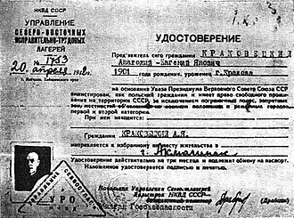 Kolyma - Image: Soviet NKVD ticket for Polish prisoner released from Kolyma camp 1942