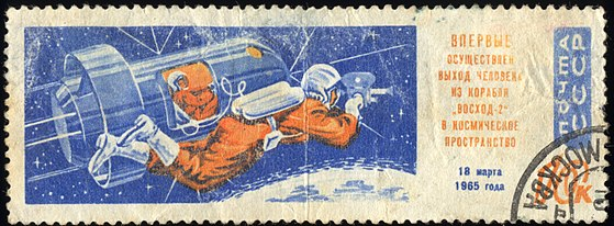 Alexei Leonov, Voskhod 2, First Spacewalk U.S.S.R. commemorative issue of 1965 Soviet Union-1965-Stamp-0.10. Voskhod-2. First Spacewalk.jpg