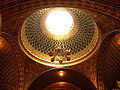 Spanish synagogue dome.jpg