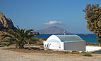 St. Nicholas Church at Agios Nikolaos Beach, Arkasa. Karpathos, Greece. Noon.jpg