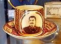 Stalin cup.jpg