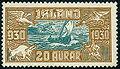 StampIceland1930Michel143.jpg