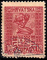 StampYugoslavia1918Michel51.jpg