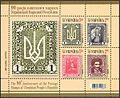 Stamp 2010 UNR stamps-90.jpg