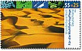 Stamp Germany 2004 MiNr2426 Wüste.jpg