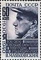 Stamp Soviet Union 1940 CPA735A.jpg