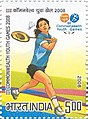 Stamp of India - 2008 - Colnect 157996 - Iii Commonwealth Youth Games 2008.jpeg
