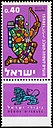 Stamp of Israel - Festivals 5722 - 0.40IL.jpg