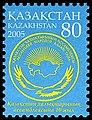 Stamp of Kazakhstan 535.jpg