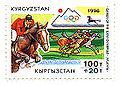 Stamp of Kyrgyzstan 120.jpg