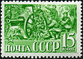 Stamp of USSR 0789.jpg