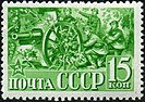 Stamp of USSR 0789.jpg