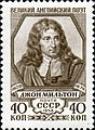 Stamp of USSR 2264.jpg