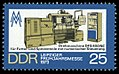 Stamps of Germany (DDR) 1973, MiNr 1833.jpg