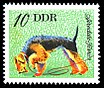 Stamps of Germany (DDR) 1976, MiNr 2156.jpg