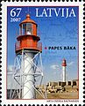 Stamps of Latvia, 2007-09.jpg