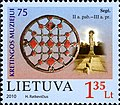 Stamps of Lithuania, 2010-17.jpg