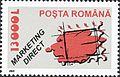Stamps of Romania, 2002-62.jpg