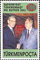 Stamps of Turkmenistan, 1996 - President Saparmyrat Niyazov of Turkmenistan and Boutros-Ghali.jpg