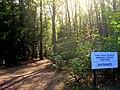Stanley Park of Westfield - Westfield, MA - IMG 6574.JPG