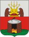 Staraya Russa COA (Novgorod Governorate) (1781).png