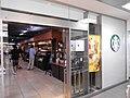 Starbucks Coffee in Hamamatsu Station Shinkansen concourse.jpg