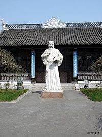 Statue of Shi Naian.jpg