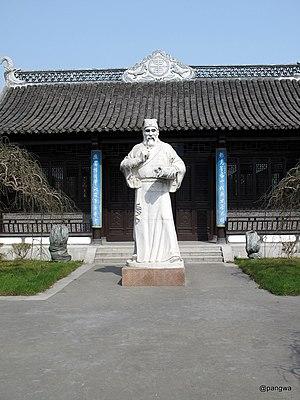 Shi Nai'an cover