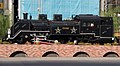 Steam locomotive in Shiodome (2087504343).jpg
