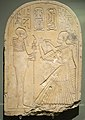 Stela of Ramses (4) Seth her wenemef (Allard Pierson museum, Amsterdam, Thebe 12th century bc) (4008545223).jpg