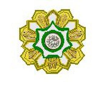 Order of King Abdulaziz - Image: Ster, Orde van Abdoel Aziz al Saoed