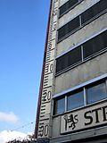 Stor termomenter på husgavel i Göteborg, 2008 - panoramio.jpg