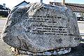 StrandbyHavn memorial da 061112.JPG